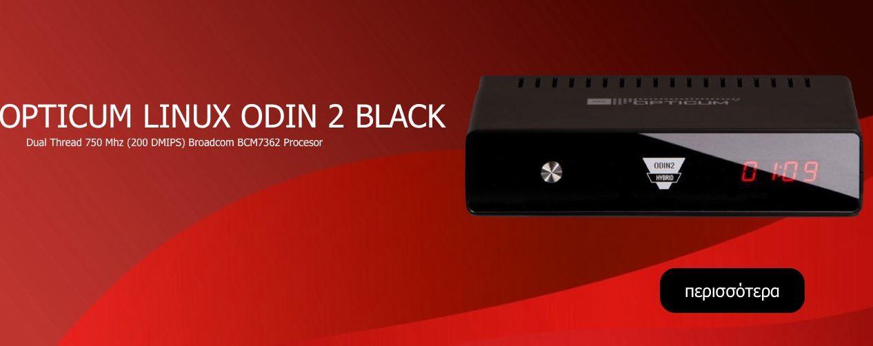 opticum-linux-odin-2-black